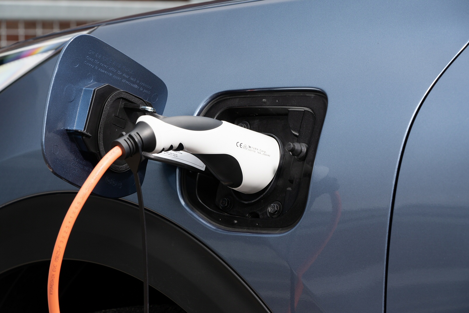 What is a self-charging car?
